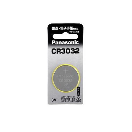 Pile bouton lithium CR3032 Panasonic vrac 3V 500mah